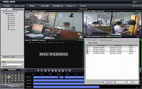Network applications for security systems and remote monitoring: iVMS4000, NVR Server, Stream Media Server - powerful and free